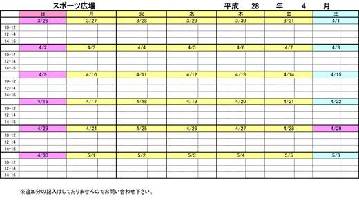 20170306_teganomori_004.jpg