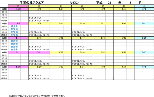20170403_teganomori_002.jpg