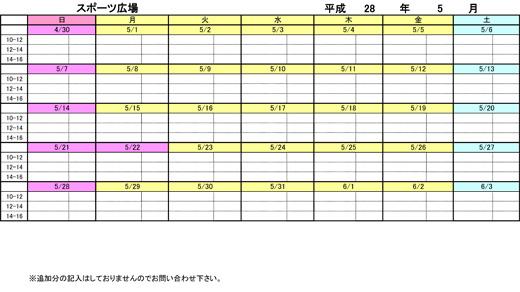 20170403_teganomori_004.jpg