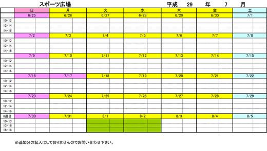 20170607_teganomori_004.jpg