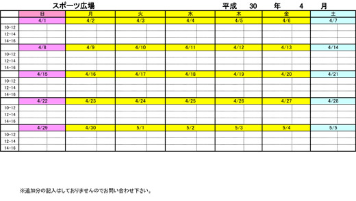 20180306_teganomori_04.jpg