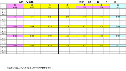 20180416_teganomori_004.jpg