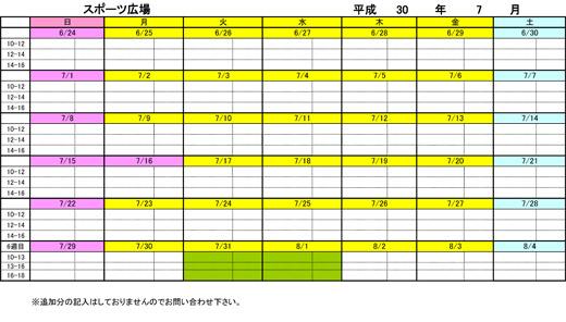 20180625_teganomori_004.jpg