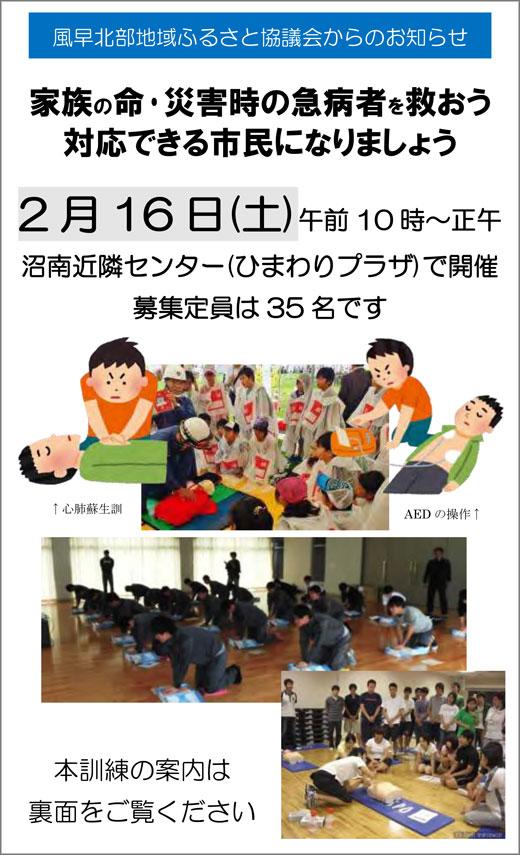 20181205_teganomori_05.jpg