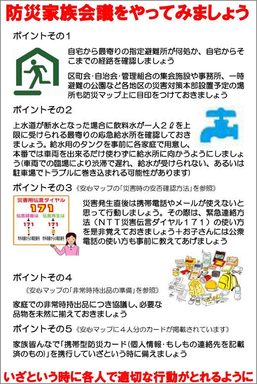 20190402_teganomori_02.jpg
