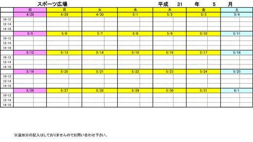 20190409_teganomori_04.jpg
