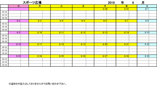 20190514_teganomori_04.jpg