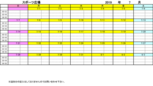 20190604_teganomori_04.jpg