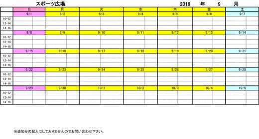 20190806_teganomori_s04.jpg