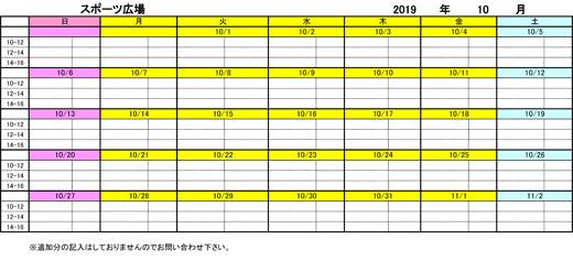 20190903_teganomori_04.jpg