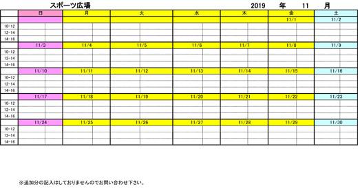 20191015_teganomori_04.jpg