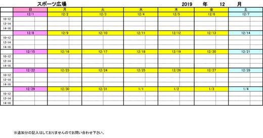 20191210-12-04.jpg