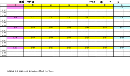 20200212_teganomori_04.jpg