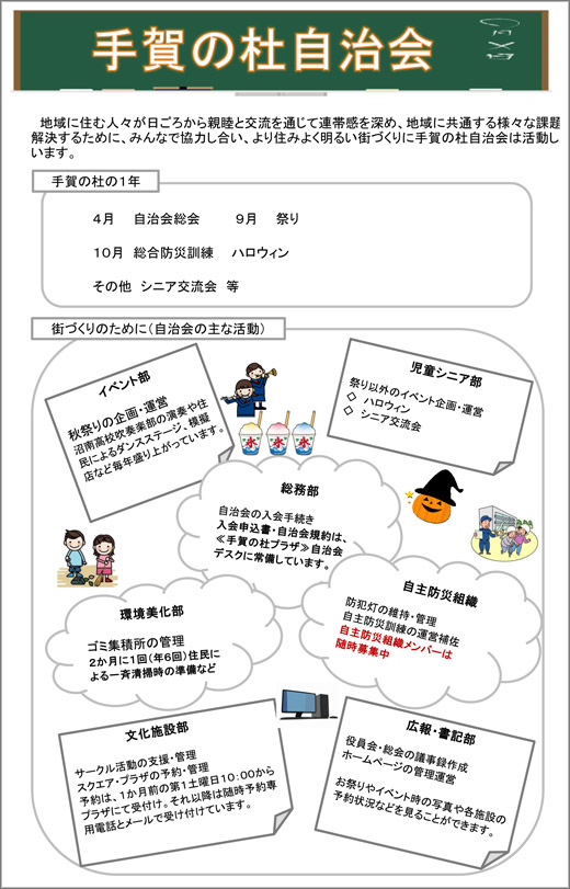 20200317_teganomori_01.jpg