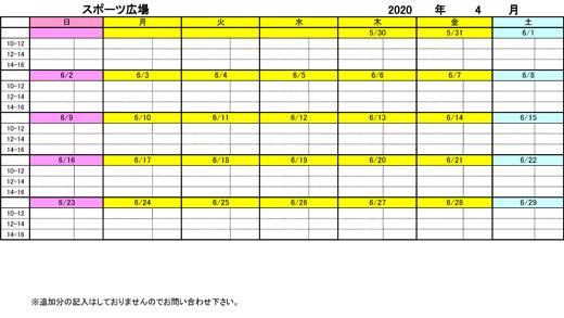 20200324_teganomori_04.jpg