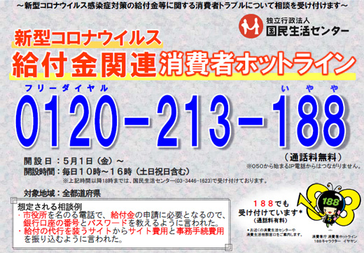 20200527_teganomori_01.jpg
