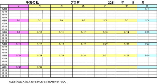 20210406_teganomori_03.jpg