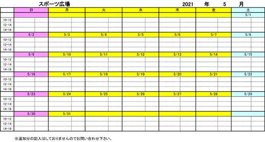 20210406_teganomori_04.jpg