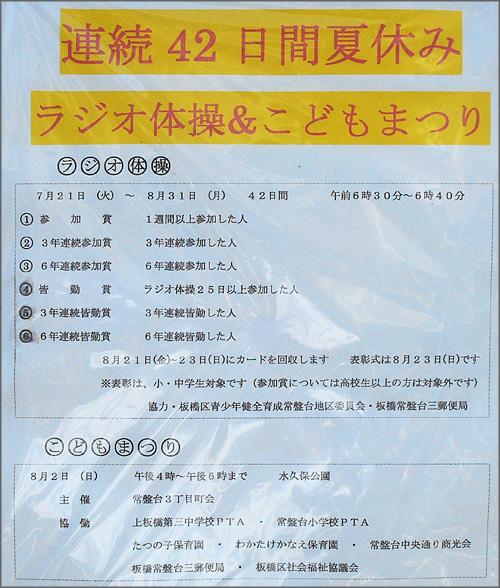 DSCN4046m.jpg
