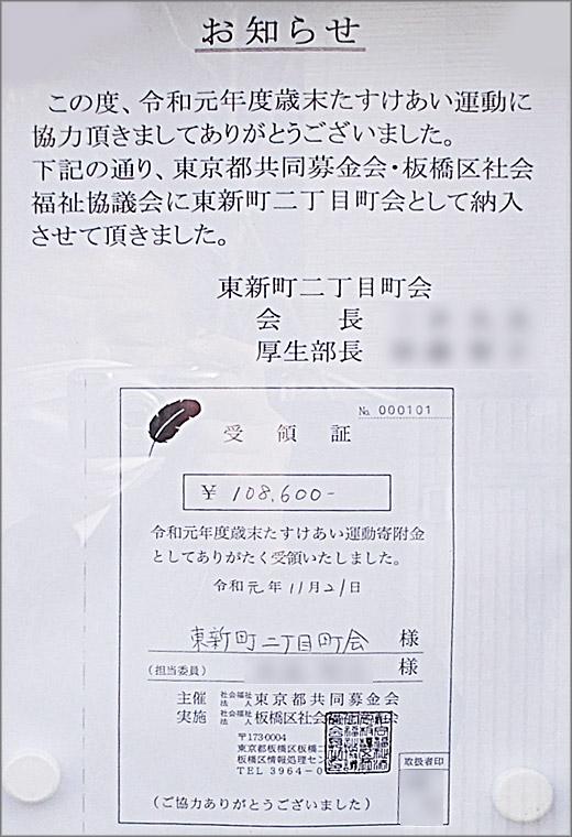 DSCN6146m22.jpg