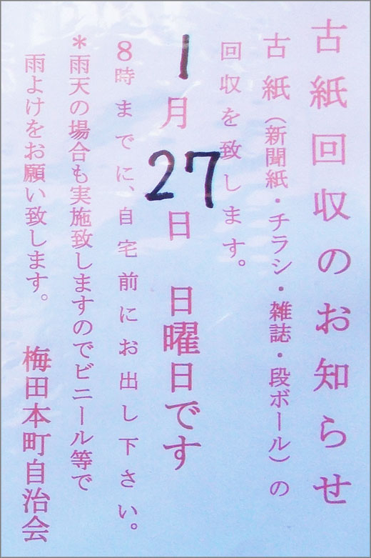 DSCN2561_01.jpg