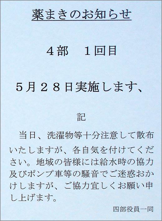 DSCN0367_001.jpg