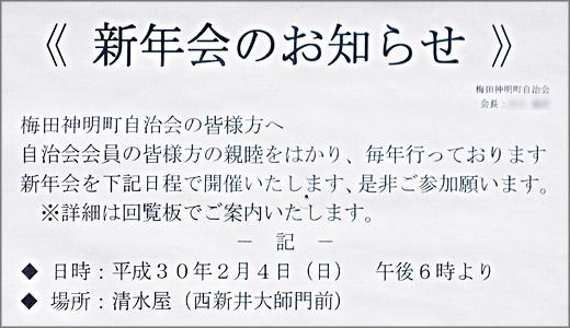 DSCN0383m.jpg