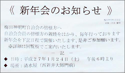 DSCN2748_002m.jpg