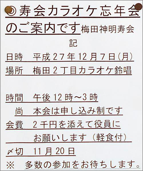 DSCN4713_001.jpg