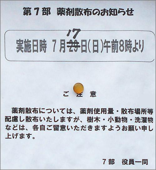 DSCN6687_002.jpg