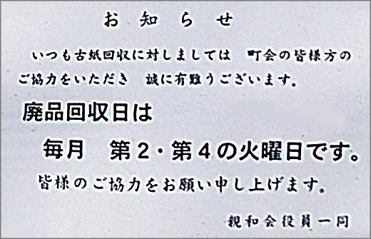 DSCN6625_01.jpg