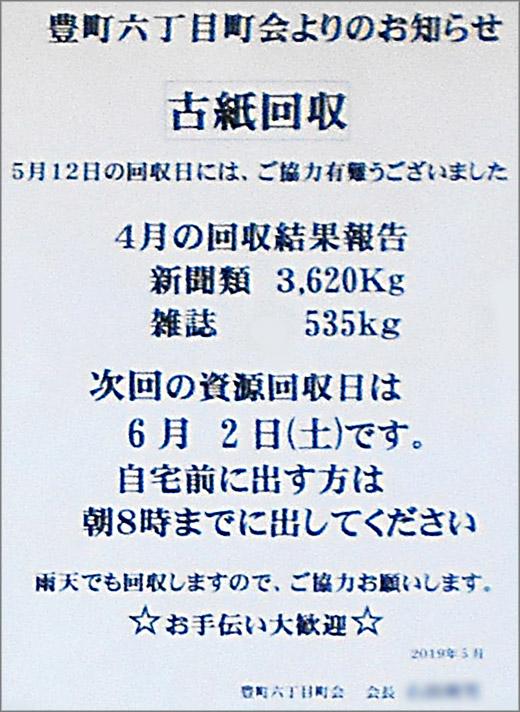 DSCN0009_001.jpg