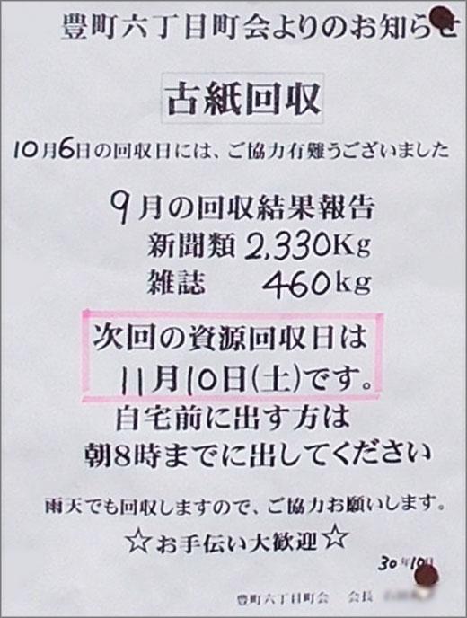 DSCN1506_02.jpg