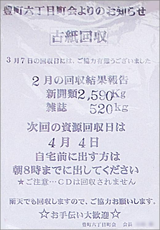 DSCN6803_01.jpg